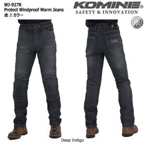 コミネ KOMINE XLサイズ WJ-927R プロテクトウインドプルーフウォームジーンズ ディープインディゴ 07-927 dimension-3