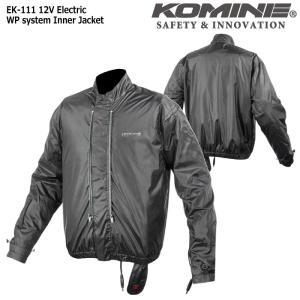 コミネ KOMINE Mサイズ EK-111 12V エレクトリックWPシステムインナージャケット 08-111 dimension-3