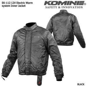 コミネ KOMINE Lサイズ EK-112 12Vエレクトリックウォームシステムインナージャケット 08-112 dimension-3