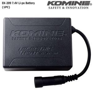 コミネ KOMINE EK-209 7.4V リチウムポリマーバッテリー 単品 08-209 dimension-3