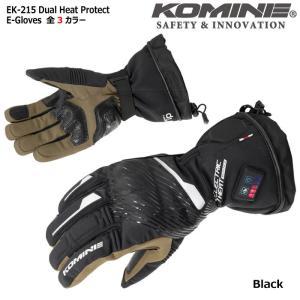 コミネ KOMINE XLサイズ EK-215 デュアルヒートプロテクトエレクトリックグローブ ブラック 08-215 dimension-3