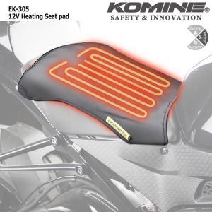 コミネ KOMINE EK-305 12Vヒーティングシートパッド 08-305|dimension-3