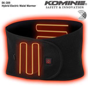 コミネ KOMINE EK-309 ハイブリッドエレクトリックウエストウォーマー 08-309 dimension-3