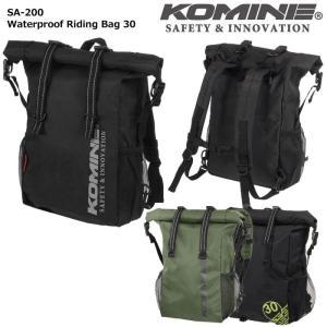 コミネ KOMINE SA-200 ウォータープルーフライディングバッグ 30 09-200|dimension-3