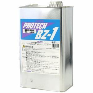 LAVEN ラベン PRO TECH BZ-1 ブレーキクリーナー4L|dimension-3