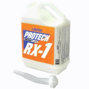 LAVEN ラベン PRO TECH RX-1 4Lキャニオンガン&0.5L容器付|dimension-3