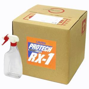 LAVEN ラベン PRO TECH RX-1 20Lキャニオンガン&0.5L容器付|dimension-3