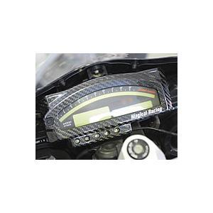 MAGICAL RACING 【マジカルレーシング】【カーボンメーターカバー】【HONDA】【VTR1000SP-1/SP-2】|dimension-3