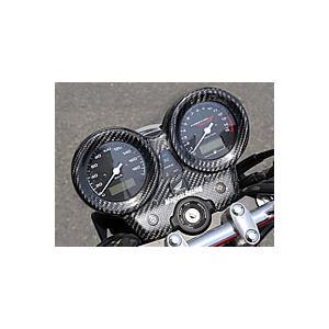 MAGICAL RACING 【マジカルレーシング】【カーボンメーターカバー】【HONDA】【CB400SF】【V-TECHシリーズ】|dimension-3