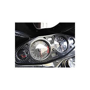 MAGICAL RACING 【マジカルレーシング】【カーボンメーターカバー】【SUZUKI】【GSX1300Rハヤブサ】【99-06】|dimension-3