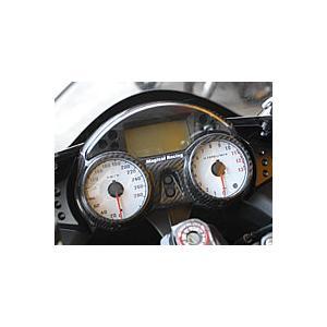 MAGICAL RACING 【マジカルレーシング】【カーボンメーターカバー】【KAWASAKI】【ZZR1400】【06-】|dimension-3