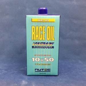 NUTEC 【ニューテック】 NC-41 RACE OIL 【10W-50】 【20L】【ペール缶】【4サイクルレーシングオイル】|dimension-3