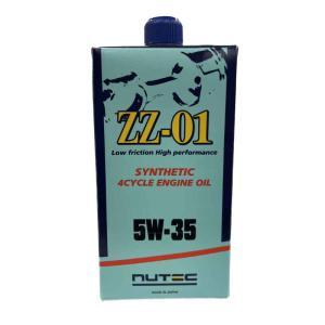 NUTEC ニューテック ZZ-01 5W-35 20Lペール缶4サイクルオイル|dimension-3