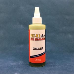 NUTEC 【ニューテック】 NC-81 PLUS OIL-SEALING 【200ML】【オイル添加剤】|dimension-3