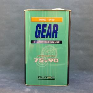 NUTEC 【ニューテック】 NC-70 GEAR OIL 【75W-90】 【2L】【ギアオイル】|dimension-3