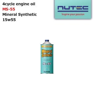 NUTEC 【ニューテック】 MS-55 Mineral Synthetic 【15W-55】 【1L】【4サイクルオイル】|dimension-3