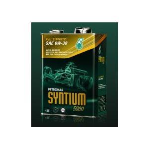 PETRONAS 【ペトロナス】<br />SYNTIUM 【シンティアム】 5000 0W30 【4L】 【エンジンオイル】|dimension-3