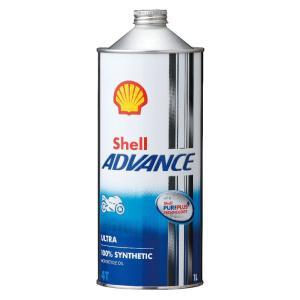 SHELL ADVANCE 【シェルアドバンス】 ULTRA 4T 【ウルトラ4】 【1L】 【4サイクルオイル】