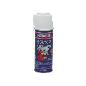 WAKO'S ワコーズ RP-L ラスペネ420ML潤滑剤 A120|dimension-3