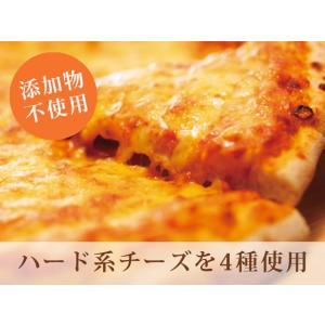 薪窯ピザ 4チーズ(箱入り) 200g diningplus