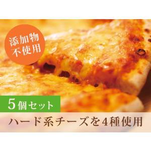 薪窯ピザ 4チーズ (箱入り)200g 5枚セット diningplus