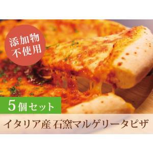 薪窯ピザ マルゲリータ(箱入り)200g 5枚セット diningplus