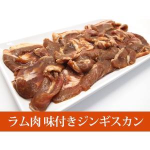 十勝ジンギスカン250g/たっぷりラム肉でバーベキュー|diningplus