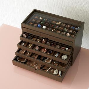 家具 収納 小物収納 収納ボックス ジュエリーボックス アクセサリーケース ディスプレイジュエリーボックス 幅40 cm H84606|ディノス PayPayモール店