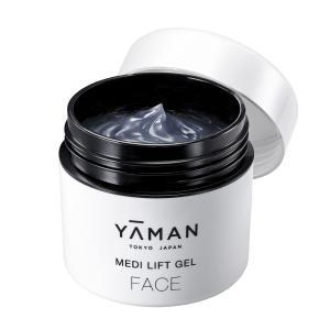 27種類の保湿・美肌成分をたっぷり配合。さらに、EMSの刺激をサポート。落ち着いたベルガモットの香り...