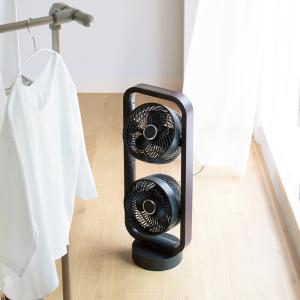 キッチン 家電 電化製品 扇風機 サーキュレーター 自動首振り機能付き マルチファン 2連 562607|ディノス PayPayモール店