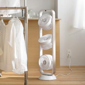 キッチン 家電 電化製品 扇風機 サーキュレーター 自動首振り機能付き マルチファン 3連 562608|ディノス PayPayモール店