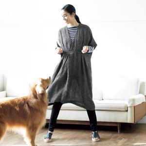 ワンマイルウエアは上質リネンで贅沢に黒の経糸と白の緯糸でツイード調に織り上げた、リトアニアリネンのチ...