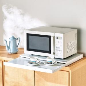 レンジや家電周りに「ひろびろ作業スペース」を作って家事効率アップ!◆電子レンジや炊飯器の下に設置すれ...