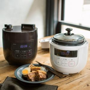 マイコン制御で安心して使える電気圧力鍋は、煮豆や角煮も短時間で長時間煮込んだような仕上がりに。85℃...