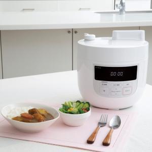 マイコン制御で安心して使える電気圧力鍋。煮豆や角煮も短時間で長時間煮込んだような仕上がりに。約85℃...