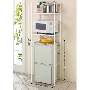 ゴミ箱の上もキッチン収納 幅伸縮キッチンラック 棚2段 幅47.5〜70cm dinos