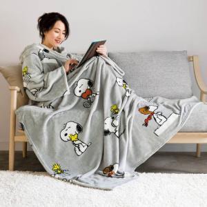 カングルー スヌーピーブランケットウェア(着る毛布)...