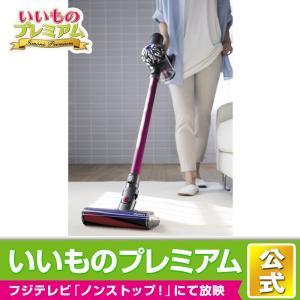 ダイソン DC74 コードレス掃除機 通販限定モデル【フジテ...
