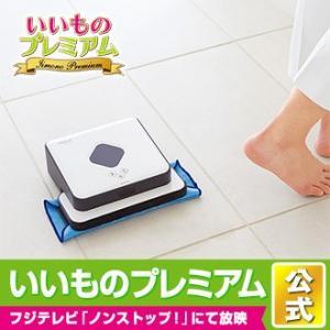床拭きロボット ブラーバ(371J) 番組特別セット【フジテレビ『ノンストップ!』いいものプレミアムで紹介】|dinos