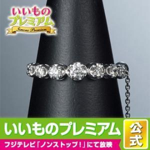 K18WGラインダイヤ フリーサイズリング 0.25ct【フジテレビ『ノンストップ!』いいものプレミアムで紹介】|dinos