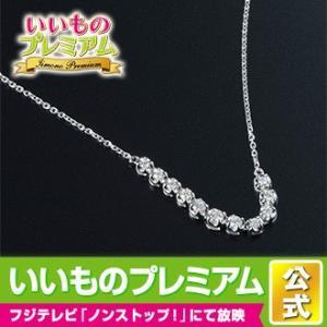 K18WGラインダイヤ フリーサイズネックレス【フジテレビ『ノンストップ!』いいものプレミアムで紹介】 dinos
