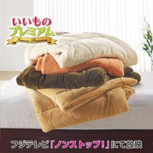 ヒートループDX 「ぬくぬくケット」(ダブル) AR1606|dinos