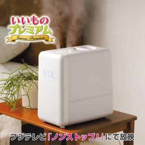 抗菌加湿器 アクアインパクト ハイブリッド加湿器  ASH-604 AR1621|dinos
