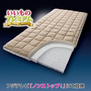 ディノスNo.1※敷布団で体の負担をとことん減らしましょう!朝起きたとき、腰が痛い…。それは寝姿勢に...