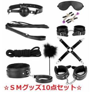 コスプレ バラエティグッズ 10点セット 拘束具 首輪 レザー 小道具 SM 黒