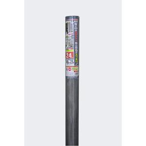 ダイオ化成 網戸 網戸張り替え 防虫ネット スーパーマジックネット (約):幅145cm×長さ2.5m 色:銀/黒|diokasei|03