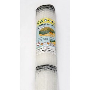 アニマルガードネット 目合い 16mm サイズ 幅1m×長さ20m  白 ダイオeショップ