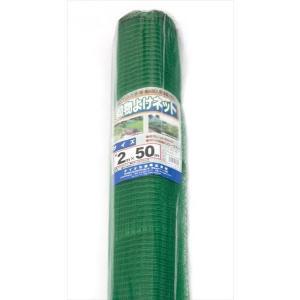 動物よけネット 目合い 16mm サイズ 幅2m×長さ50m  緑