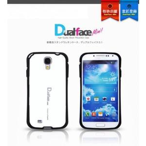 Galaxy S5 ケース バンパーケース ギャラクシーS5  Galaxy Note3 ノート3 GalaxyS5 ギャラクシーS5 カバー SC-04F docomo SCL23 au おしゃれ