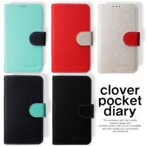 Galaxy Note3 ケース 手帳型 ギャラクシーノート3 カバー SC-01F SCL22 Note2 ノート2 SC-02E おしゃれ 人気 ブランド